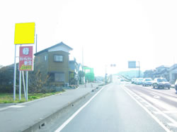 県道30号毛呂山岩井交差点
