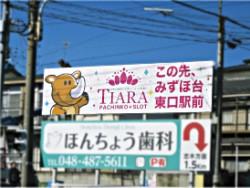 tiara01