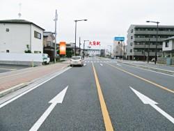 oobukuro01