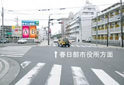 kasukabe_rara01