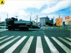 yosikawa01-300x225