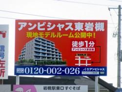 県道2号線東岩槻交差点