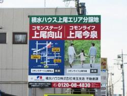 上尾市富士見橋交差点手前