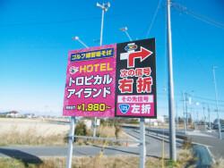 <small>125BP加須市北大桑(西)交差点</small>