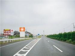 栃木県小山市・国道50号バイパス荻島