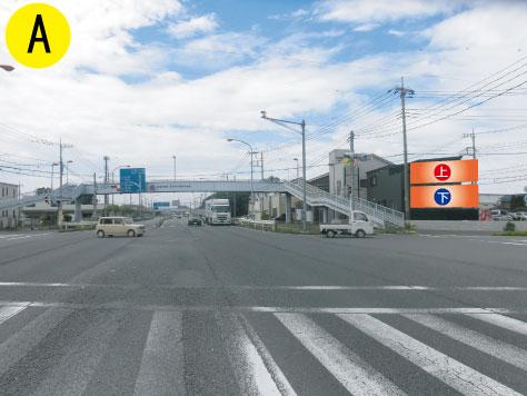 上尾市・国道16号線瓦葺(東)交差点