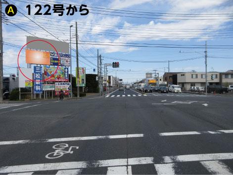 蓮田市・122号バイパス蓮田市駅入口 久台交差点