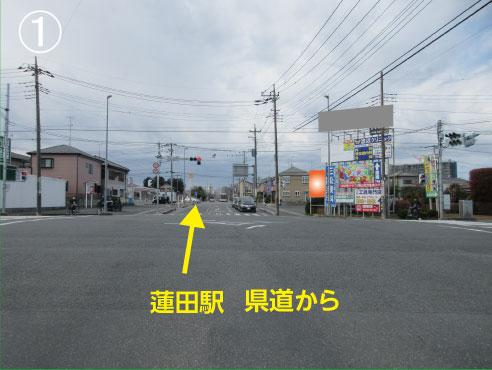 蓮田市・122号バイパス蓮田市駅入口久台交差点(両面)