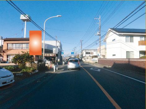 東松山市・県道66号線若松町一丁目交差点手前