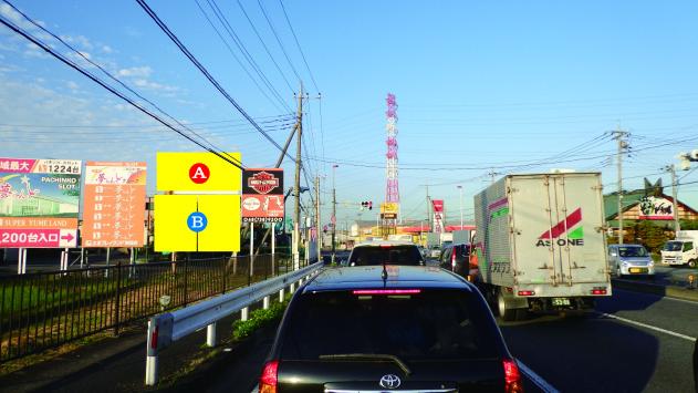 春日部市・国道16号 増戸北交差点