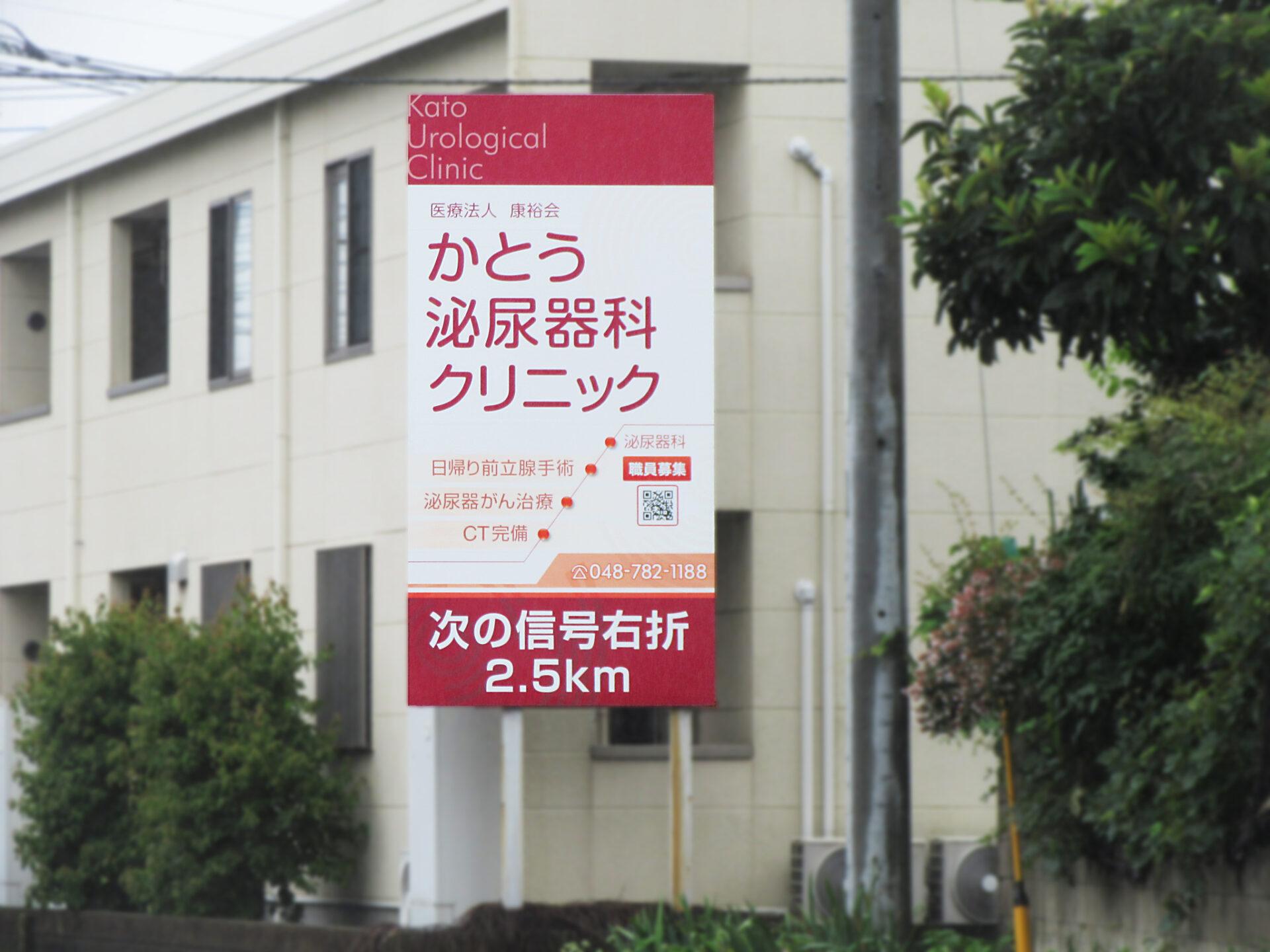 上尾市・ 県道51号線  上野(北)交差点手前