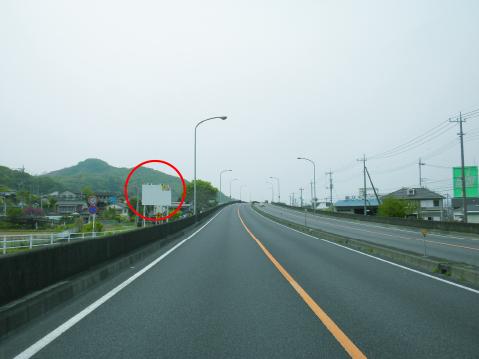 群馬県桐生市・国道50号(松原橋)
