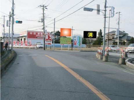 越谷市・県道48号線 大砂橋前交差点