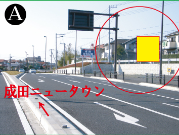 千葉県成田市・JR成田駅入口付近