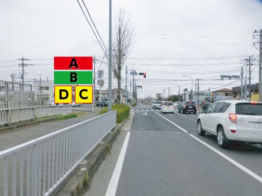 千葉県成田市・日赤成田病院前交差点手前企画