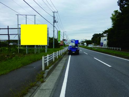 茨城県土浦市・国道354中村陸橋手前看板地
