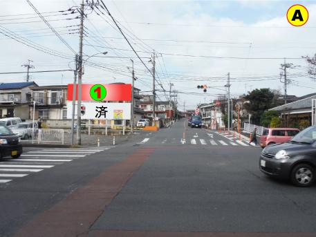 富士見市・R463・みずほ台駅東口入口への交差点