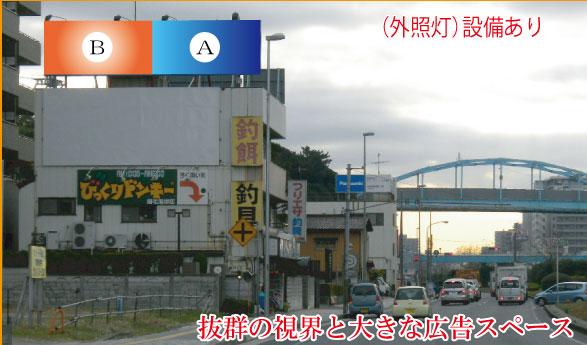 千葉県稲毛区・R14稲毛浅間神社付近