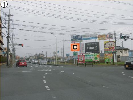 鶴ヶ島市 ・県道39号線富士見一丁目交差点