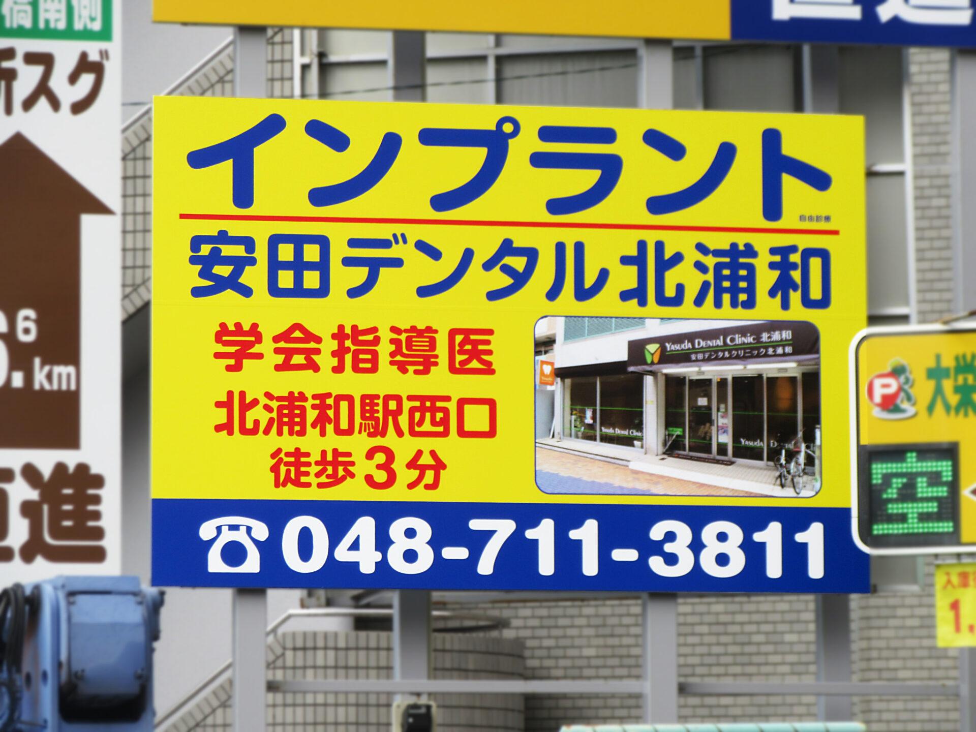 南区 ・国道17号メディカルセンター前交差点先(下)